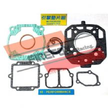 Kawasaki KH250 S1 Mitaka Top End Gasket Kit